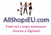 Allshopseu.com - shopping in England and Spain