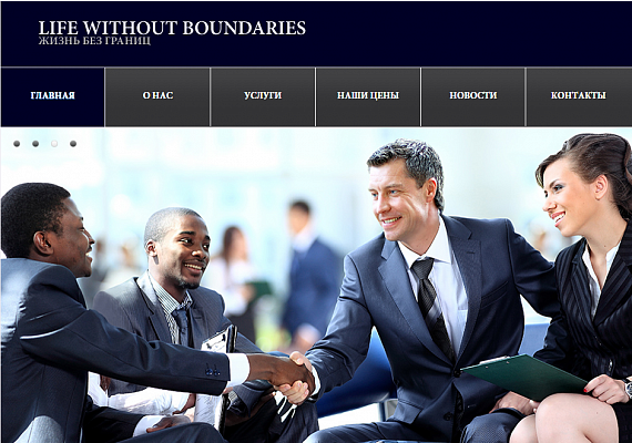 "Website for law firm ""Life without boundaries"""